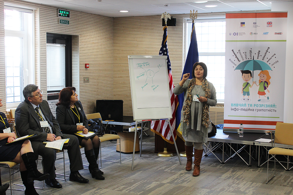At a two-day launch event in February 2018, participants received training in citizen media literacy and began planning for the pilot rollout in their schools.