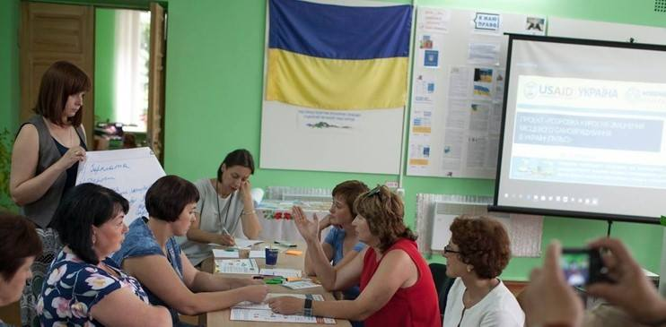 Policy for Ukraine Local Self-Governance
