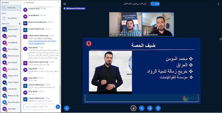Screenshot from the first session of the Digital Storytelling course in August 2020, featuring guest speaker Mohamed Al-Moumin, MEPI LDF alumnus from Iraq