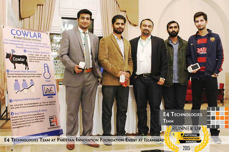 E4 Technologies team at Pakistan Innovation Foundation event in Islamabad