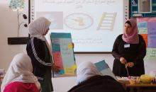 Survey highlights public perceptions of Jordan's teaching profession