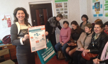 How Ukrainian organizations are engaging citizens in local governance