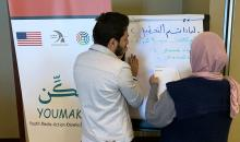 Youmakken: Youth Media Action Knowledge and Engagement Program
