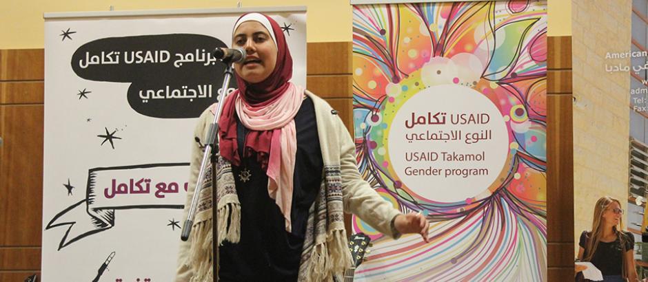 USAID Takamol – Jordan Gender Program   IREX
